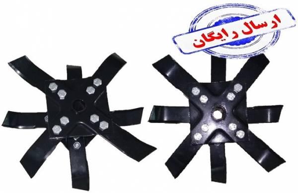 تیغه های یدکی وجین موتوری چنگکی نوع پیچی (الحاقی علفتراش)