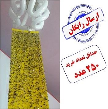کارت زرد جاذب حشرات (چسب حشره)